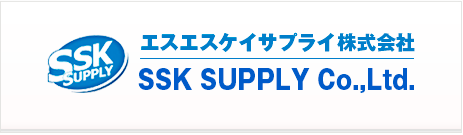 ssk supply